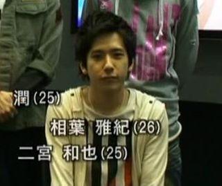 Nino_newhair