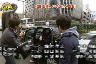 Himitsu_20090122_1