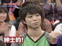 Vs Arashi_20081025_1