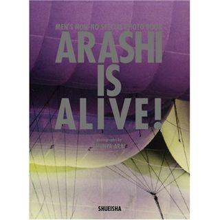 Arashi_is_alive