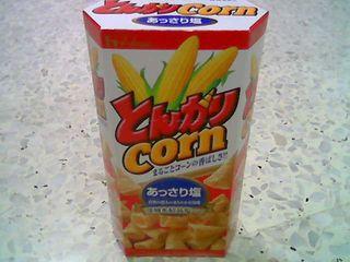 Tongari_corn