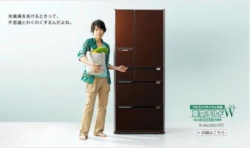 Hitachi_nino