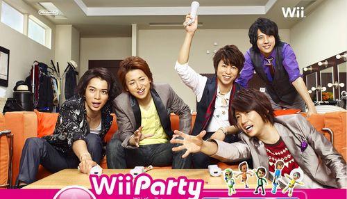 Wiiparty_arashi