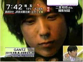 Gantz_nino
