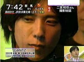 Gantz_nino1