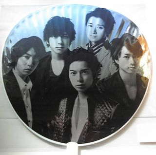 Johnnyscountdown0910_uchiwa_front