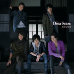Dearsnow_limited