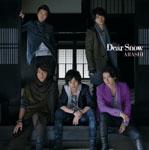 Dearsnow_limited