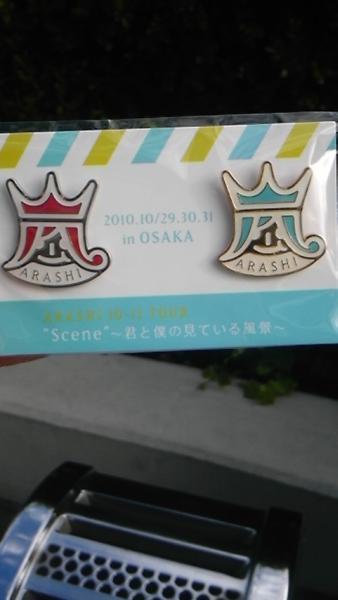 Osakadome_pinbadge2010