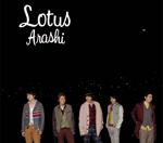 Lotus_normal