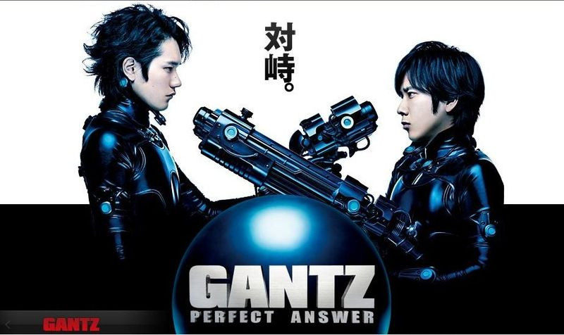 Gantz_perfect_answer