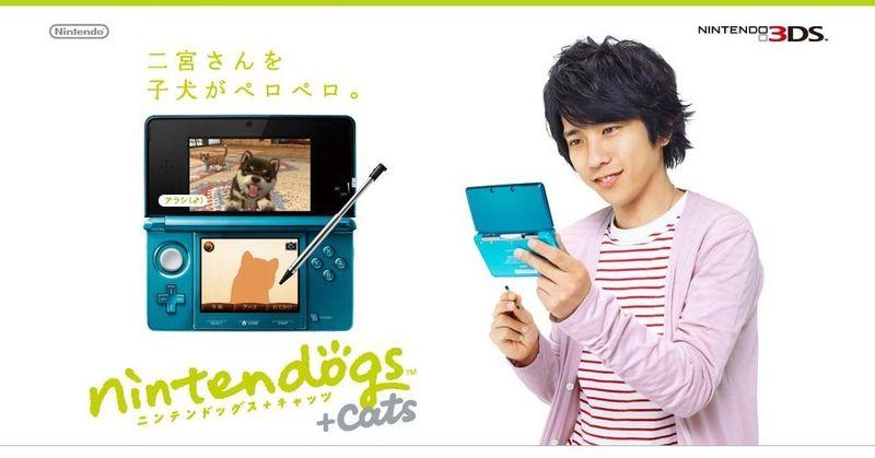 Nintendogs+cats_nino