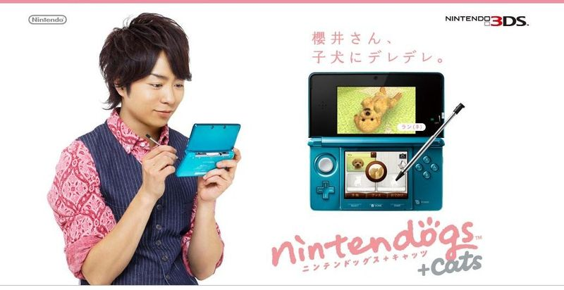Nintendogs+cats_sho
